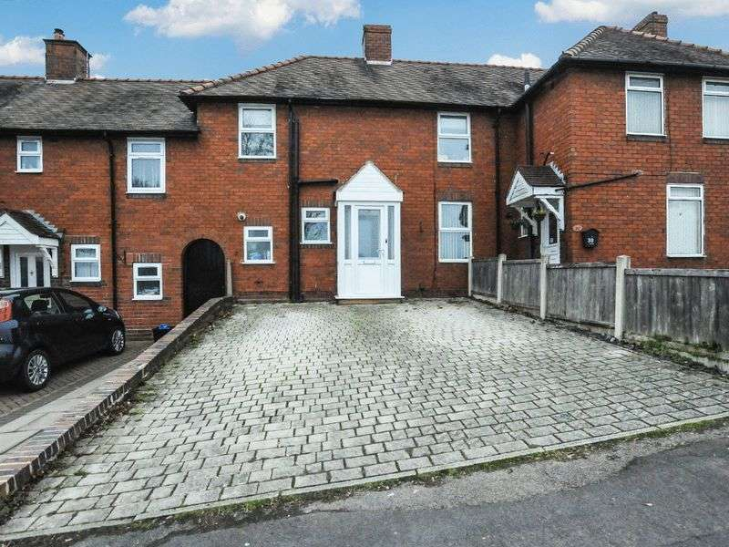 3 Bedrooms Terraced House for sale in Studley Gate, Wollaston, Stourbridge