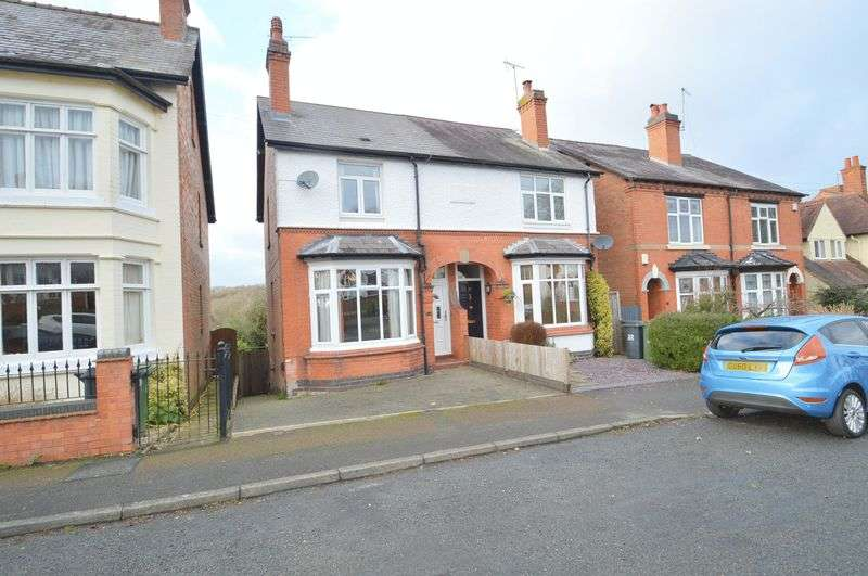 3 Bedrooms Semi Detached House for sale in Bromfield Road, Southcrest