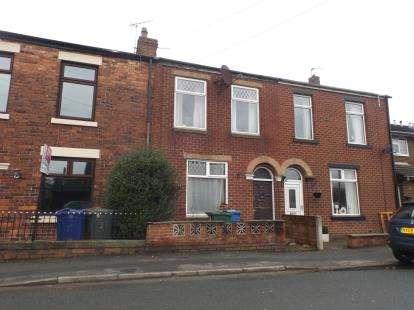 3 Bedrooms Terraced House for sale in Moor Road, Croston, Leyland, Lancashire, PR26