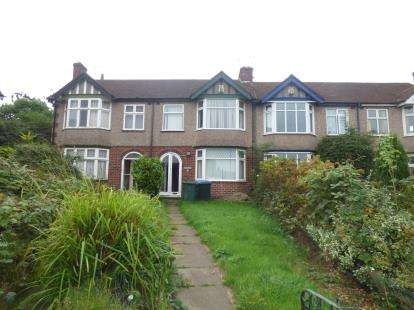 3 Bedrooms Terraced House for sale in Watersmeet Grove, Coventry, West Midlands