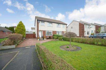 3 Bedrooms Semi Detached House for sale in Invergarry Avenue, Deaconsbank