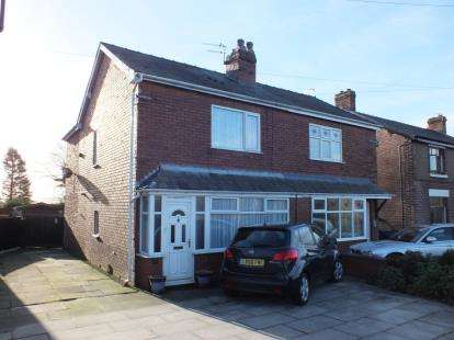 3 Bedrooms Semi Detached House for sale in Southport Road, Leyland