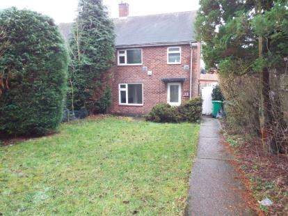 3 Bedrooms Semi Detached House for sale in Bilborough Road, Bilborough, Nottingham, Nottinghamshire