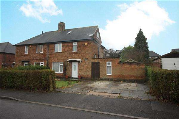 3 Bedrooms Semi Detached House for sale in Rushford Drive, Wollaton