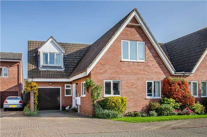 4 Bedrooms Semi Detached House for sale in Anvil Close, Stapleford