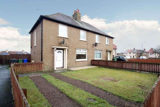 3 Bedrooms Semi Detached House for sale in Berryhill, Cowie, Stirling, FK7 7AJ