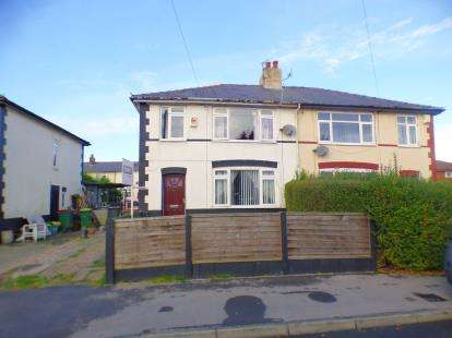 3 Bedrooms End Of Terrace House for sale in Basil Street, Preston, Lancashire
