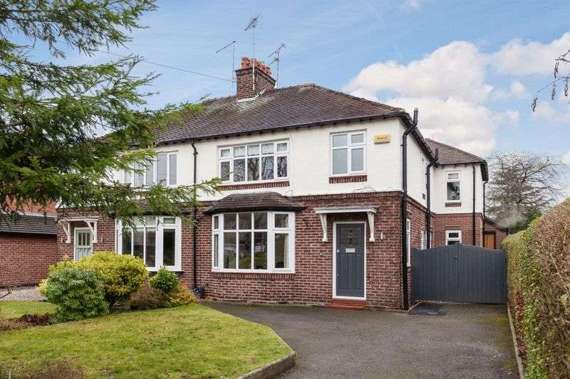 3 Bedrooms Semi Detached House for sale in Birchin Lane, Nantwich