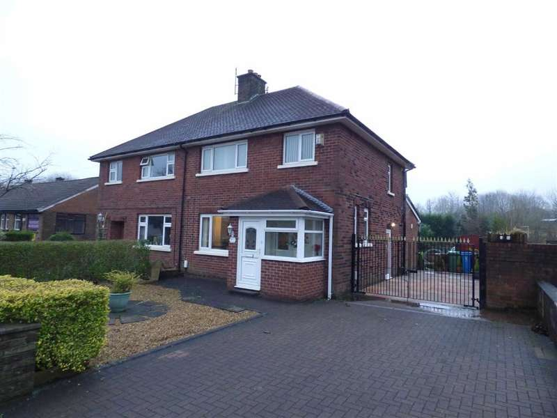 3 Bedrooms Property for sale in Duchess Street, Shaw, Oldham, OL2
