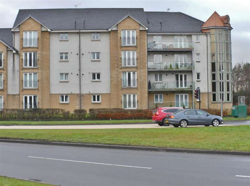 2 Bedrooms Apartment Flat for sale in Gullion Park, Fountain Gait, EAST KILBRIDE