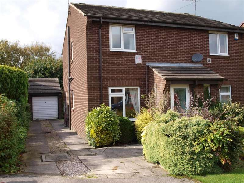 2 Bedrooms Semi Detached House for sale in Osprey Close, Shadwell, Leeds, LS17 8XE