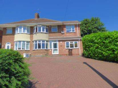 4 Bedrooms House for sale in Wagon Lane, Solihull, West Midlands