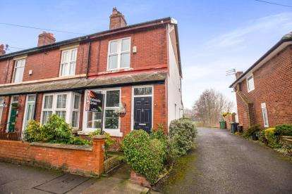 3 Bedrooms End Of Terrace House for sale in Higher Green, Poulton-Le-Fylde, Lancs, ., FY6