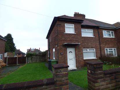3 Bedrooms Semi Detached House for sale in St. Philips Avenue, Litherland, Liverpool, Merseyside, L21