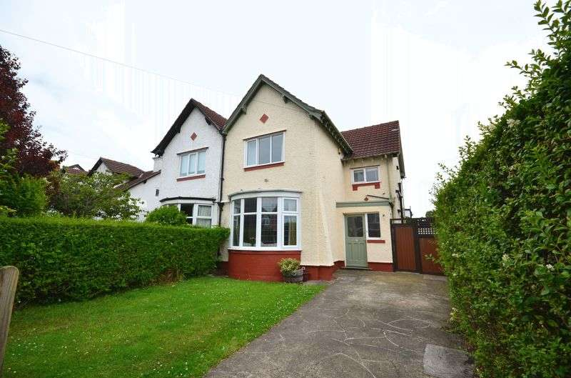 3 Bedrooms Semi Detached House for sale in 22 West Drive, Thornton - Cleveleys Lancs FY5 2BJ