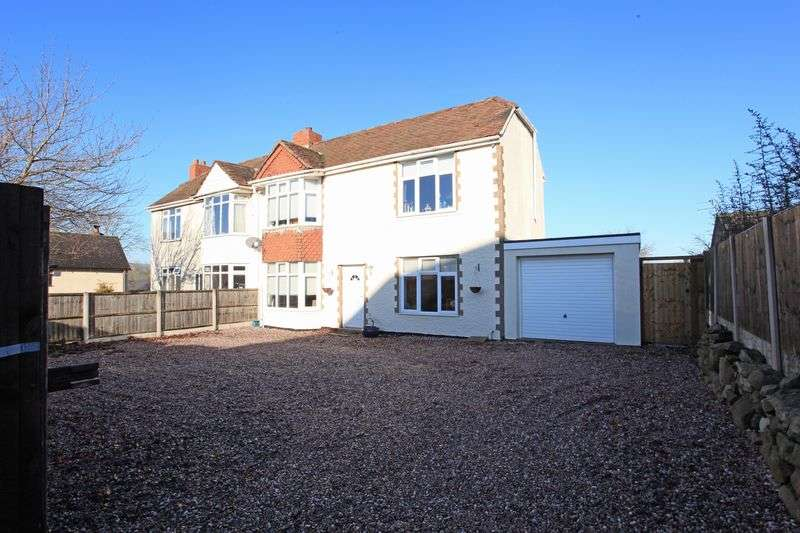 2 Bedrooms Semi Detached House for sale in Park Lane, Madeley