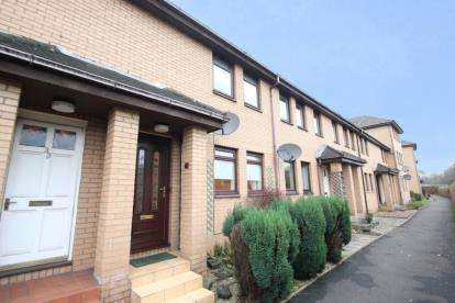 2 Bedrooms Terraced House for sale in Broomfield Walk, Kirkintilloch, Glasgow, East Dunbartonshire