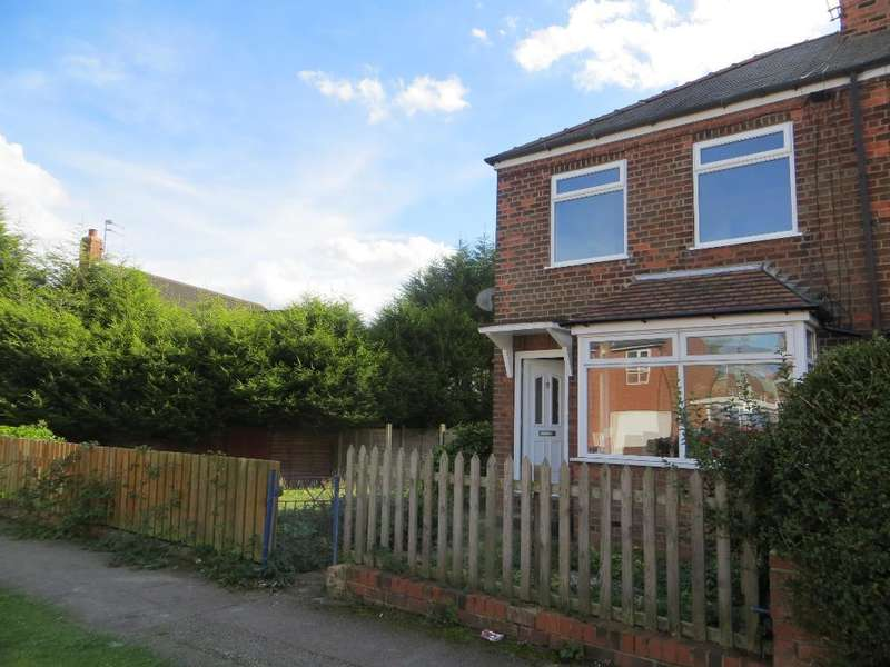 2 Bedrooms End Of Terrace House for sale in Bedford Road, Hessle, HU13 9BY