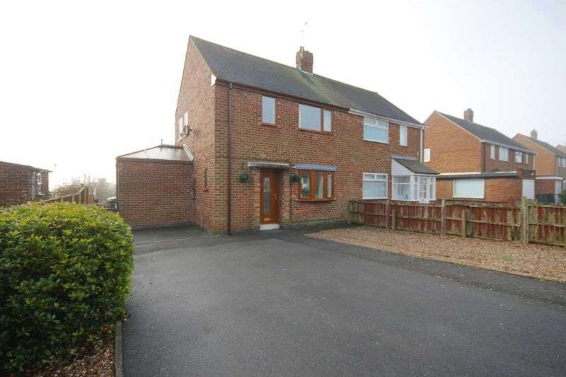 2 Bedrooms Semi Detached House for sale in CHESTNUT AVENUE, BELPER