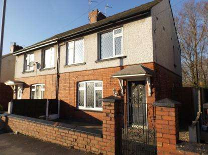 3 Bedrooms Semi Detached House for sale in Gloucester Street, Atherton, Greater Manchester, Lancs, M46
