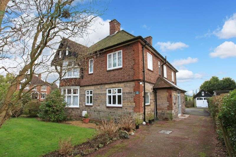 4 Bedrooms Detached House for sale in Holyhead Road, Wellington, Telford