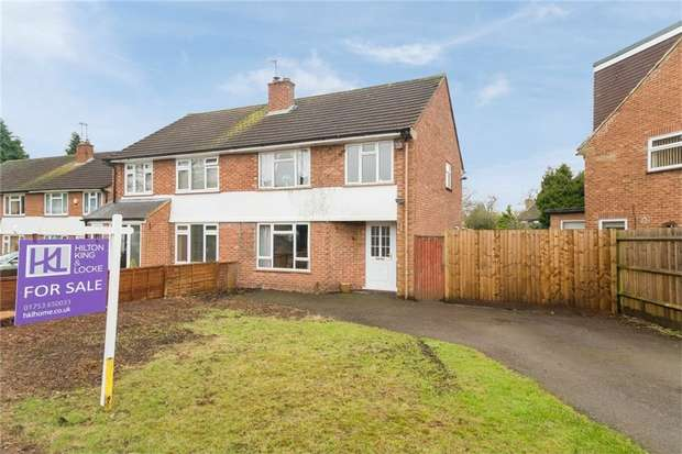 3 Bedrooms Semi Detached House for sale in 6 Whitehouse Way, Iver Heath, Buckinghamshire