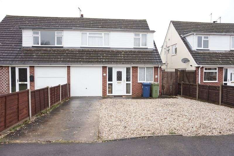 3 Bedrooms Semi Detached House for sale in Martindale Road, Churchdown, Gloucester