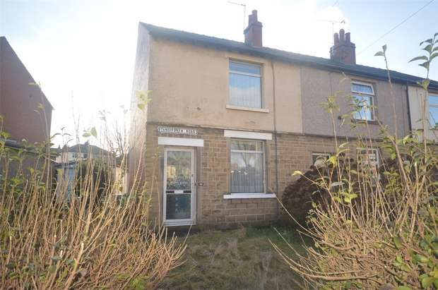 2 Bedrooms End Of Terrace House for sale in Standiforth Road, HUDDERSFIELD, West Yorkshire