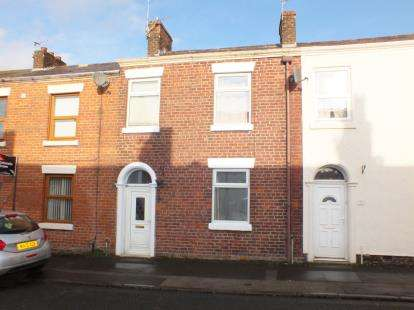 3 Bedrooms Terraced House for sale in East Street, Farington, Leyland, Lancashire