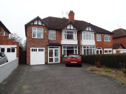 5 Bedrooms Semi Detached House for sale in Uppingham Road, Leicester