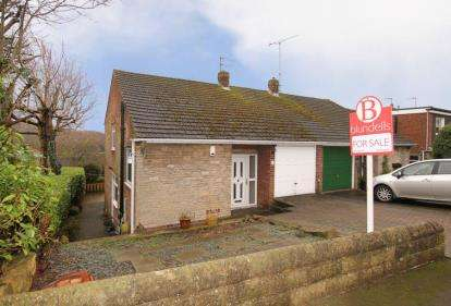 3 Bedrooms Semi Detached House for sale in Ferndale Close, Coal Aston, Dronfield, Derbyshire