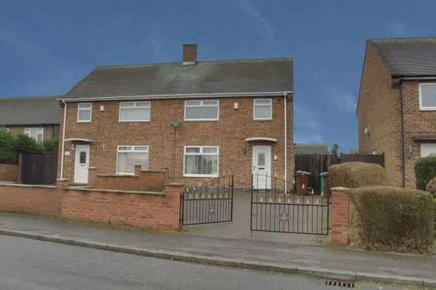 3 Bedrooms Semi Detached House for sale in Trinstead Way, Nottingham, Nottinghamshire, NG5 5RZ