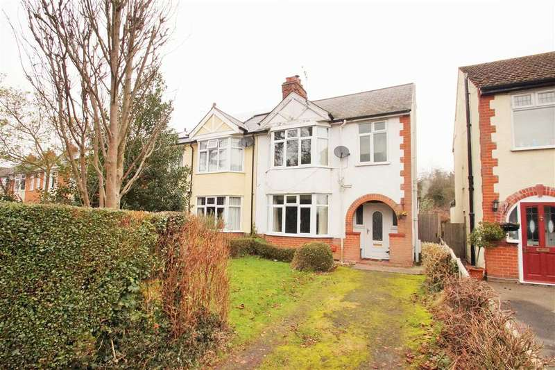 3 Bedrooms Semi Detached House for sale in Heath Road, Lexden, Colchester