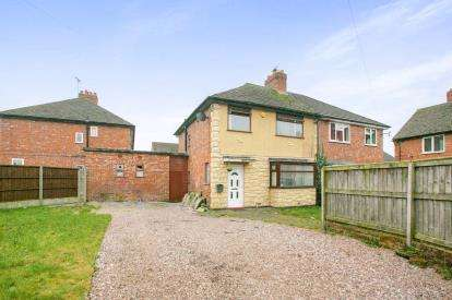 3 Bedrooms Semi Detached House for sale in Warren Avenue, Knutsford, Cheshire
