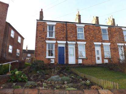 2 Bedrooms End Of Terrace House for sale in Church Street, Louth