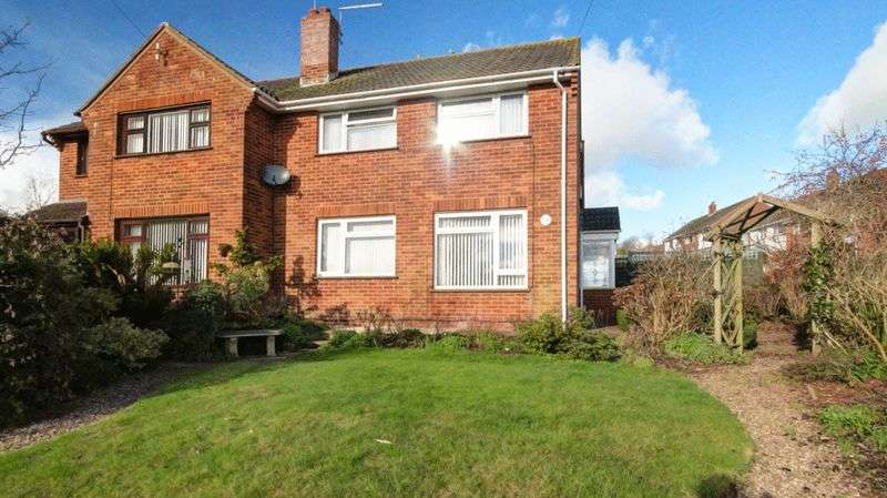 3 Bedrooms Semi Detached House for sale in Harrington Lane, Exeter