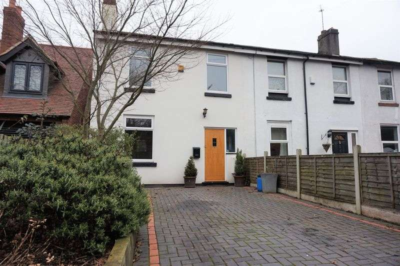 3 Bedrooms Terraced House for sale in Vicarage Road, Kings Heath - LOVELY THREE BEDROOM END OF TERRACE HOME IN KINGS HEATH!!