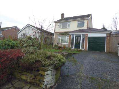 3 Bedrooms Detached House for sale in Moss Lane, Macclesfield, Cheshire