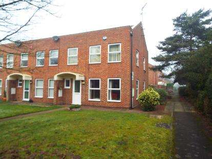 3 Bedrooms End Of Terrace House for sale in Spean Court, Wollaton, Nottingham, Nottinghamshire