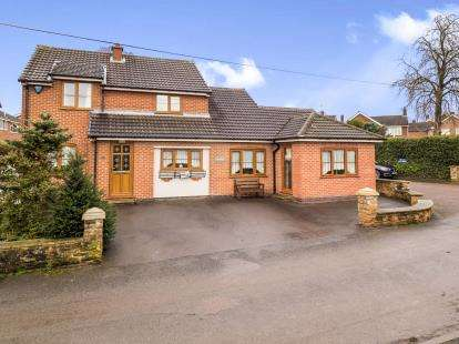 5 Bedrooms Detached House for sale in New Farm Lane, Nuthall, Nottingham, Nottinghamshire