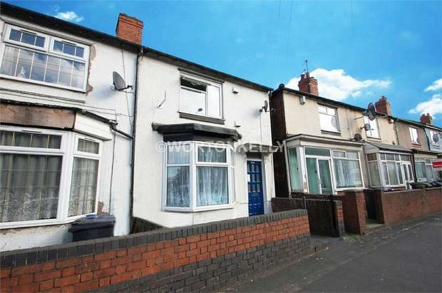 3 Bedrooms End Of Terrace House for sale in Birmingham Road, Oldbury