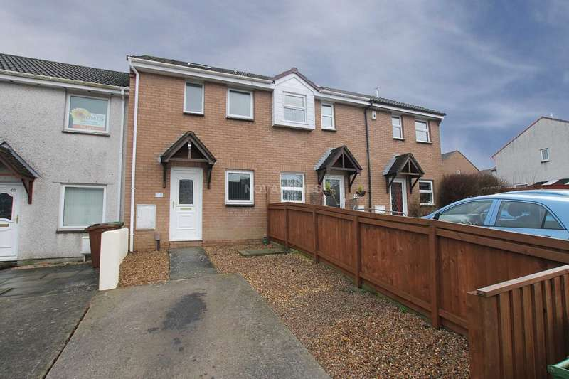 3 Bedrooms Terraced House for sale in Kirkstall Close, Weston Mill, Plymouth