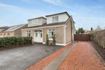 3 Bedrooms Semi Detached House for sale in Biggar Road, Cleland