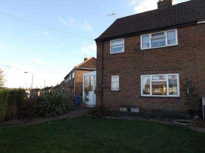 3 Bedrooms Semi Detached House for sale in Cedar Avenue, Mansfield Woodhouse, Mansfield, Nottinghamshire