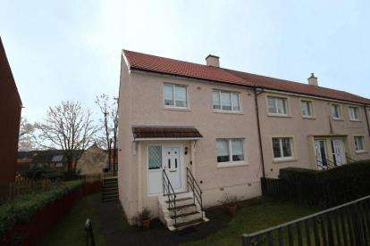 3 Bedrooms End Of Terrace House for sale in Ballochnie Drive, Plains, Airdrie, North Lanarkshire