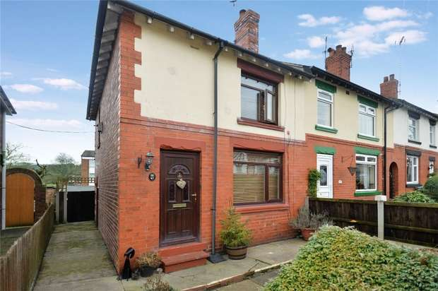 2 Bedrooms End Of Terrace House for sale in Cedar Grove, Macclesfield, Cheshire
