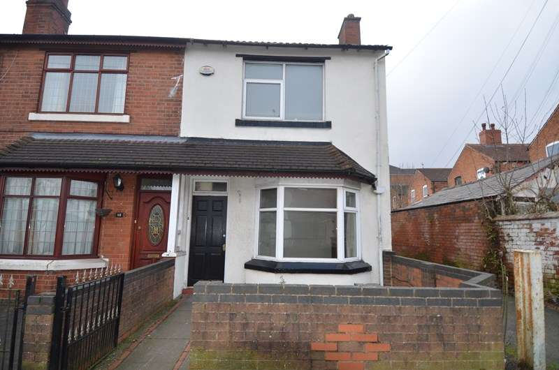 3 Bedrooms End Of Terrace House for sale in Taylor Road, Kings Heath, Birmingham