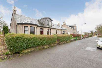 4 Bedrooms Semi Detached House for sale in Broadlie Road, Neilston, East Renfrewshire