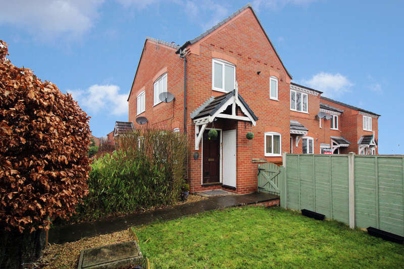 1 Bedroom End Of Terrace House for sale in Tamworth Avenue, Worcester, Worcester, WR4