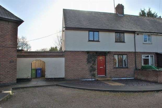 3 Bedrooms Semi Detached House for sale in Bugbrooke Road, Kislingbury, Northampton NN7 4AY